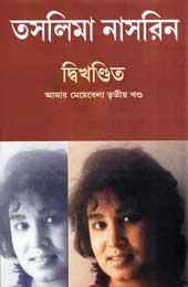 Taslima Nasreens Buch Dwikhandita