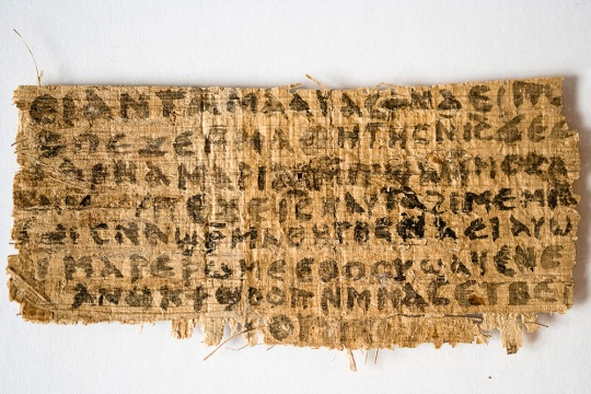 """Papyrus-Fragment """"Evangelium der Ehefrau Jesu"""" (Bild: Karen L. King/HDS)"""