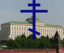 kreml_orthodox