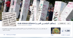 arab_atheist_alliance