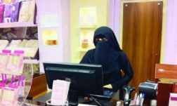 frauenbekleidung_saudis