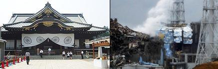 Bilder: wikipedia, Montage bb