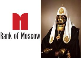 bank_moskau_aptriarch