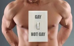 Schwul-nicht-schwul-470