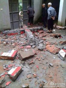 Abgeschlagenes Kreuz in Zhejiang