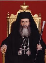 Theophilos III., seit 2005 griechisch-orthodoxer Patriarch von Jerusalem, Bild: katholisches.info