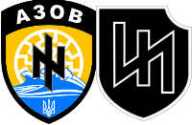 "Links das Emblem des Bataillon Asow und rechts 2. SS-Panzer-Division ""Das Reich"""