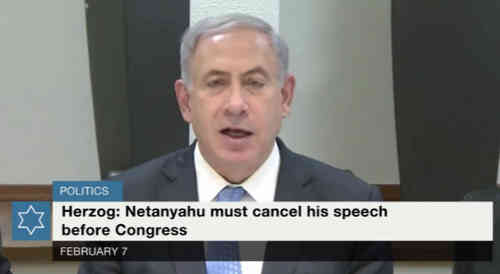 Screengrab Times of Israel