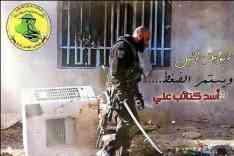 Bild. Abu Azrael/Facebook