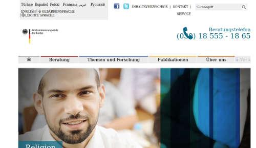 Antidiskriminierungsstelle des Bundes (ADS) HP, Screenshot: bb