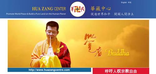 huazangcentre | Huazang Dharma. Screenshot: bb
