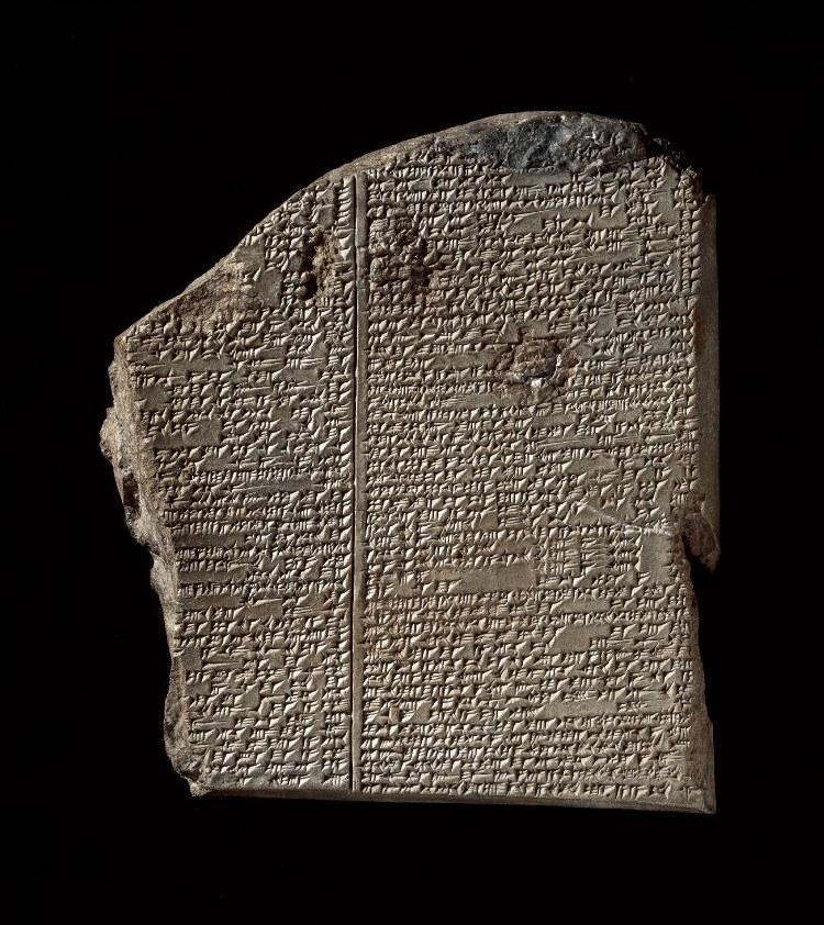 Tafel mit Gilgamesch Epos. PD