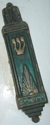 """Mesusa-Behälter, beschriftet mit """"ש"""" für שדי (Shaddai) sowie ירושלים"""